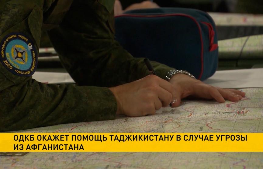 Станислав Зась: ОДКБ окажет помощь Таджикистану в случае угрозы из Афганистана