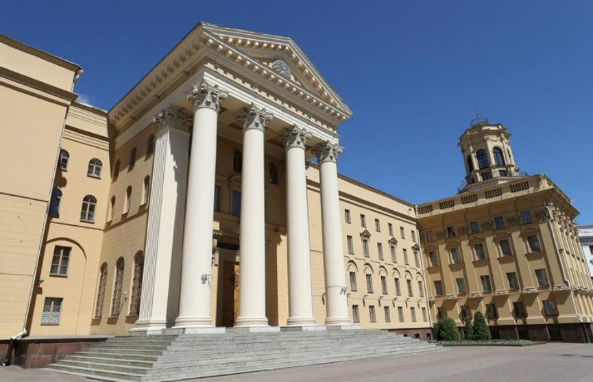 Завершено предварительное расследование дела в отношении топ-менеджеров Белгазпромбанка