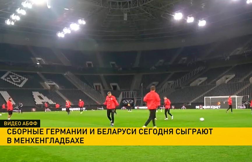 Сборная Беларуси готовится к встрече с немцами в отборочном туре ЧЕ-2020