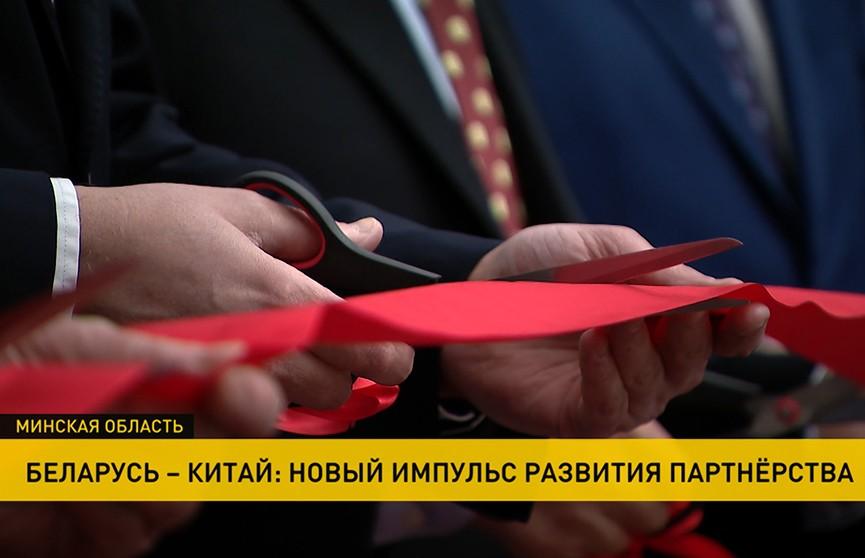 Китай вышел на второе место среди торговых партнеров Беларуси