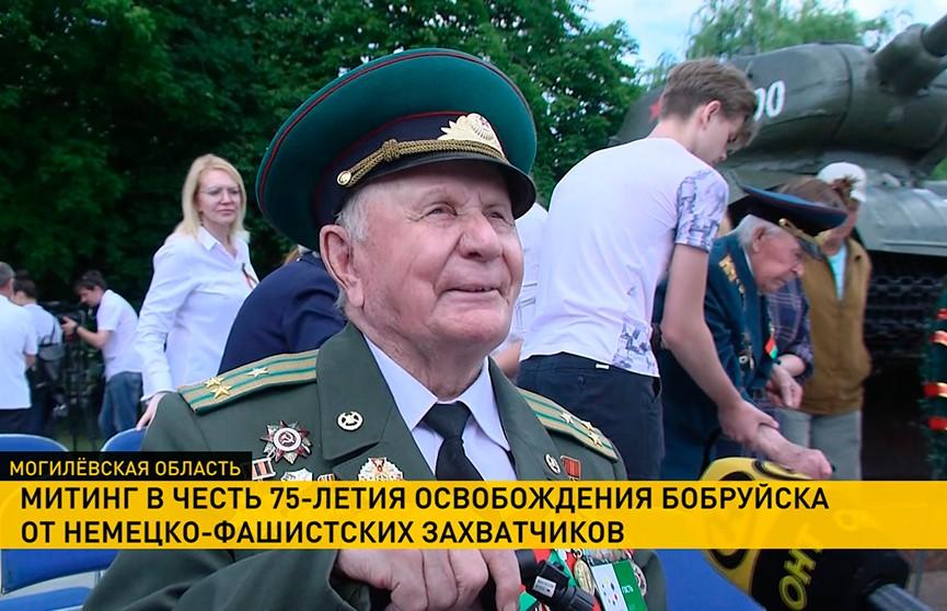 Митинг в честь 75-летия освобождения от немецко-фашистских захватчиков прошел в Бобруйске
