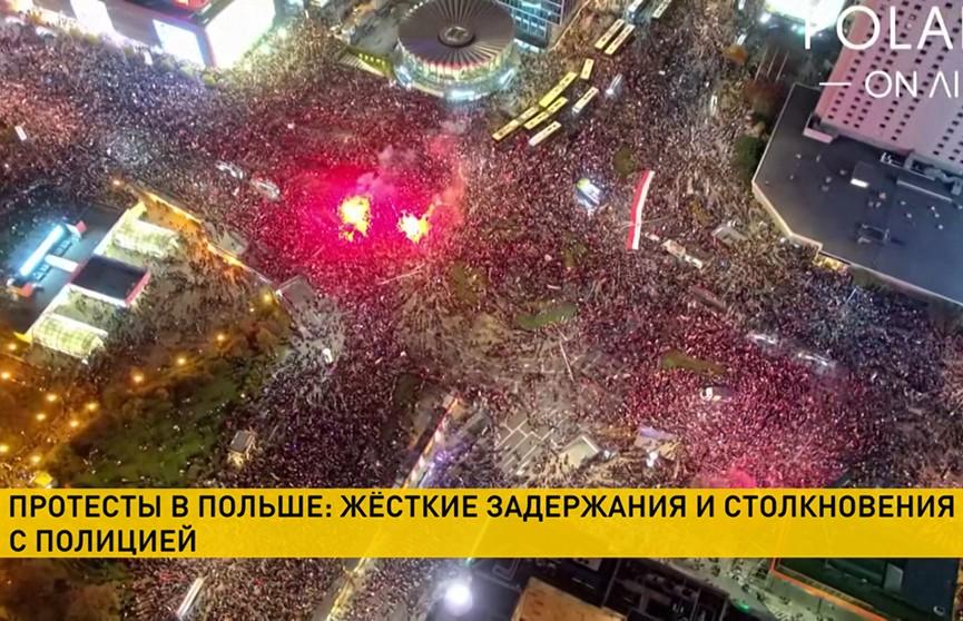 Антиправительственные протесты продолжаются в Польше