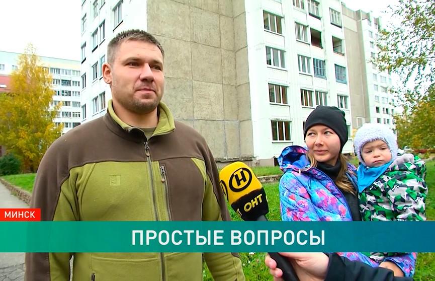 Началась перепись населения. На какие вопросы не готовы отвечать белорусы?