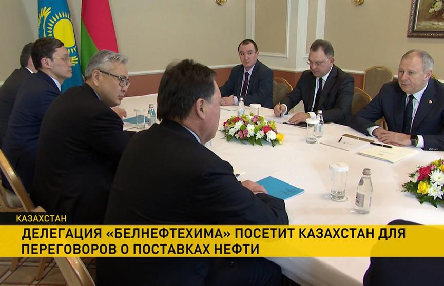 На следующей неделе пройдут переговоры по поставкам казахстанской нефти в Беларусь