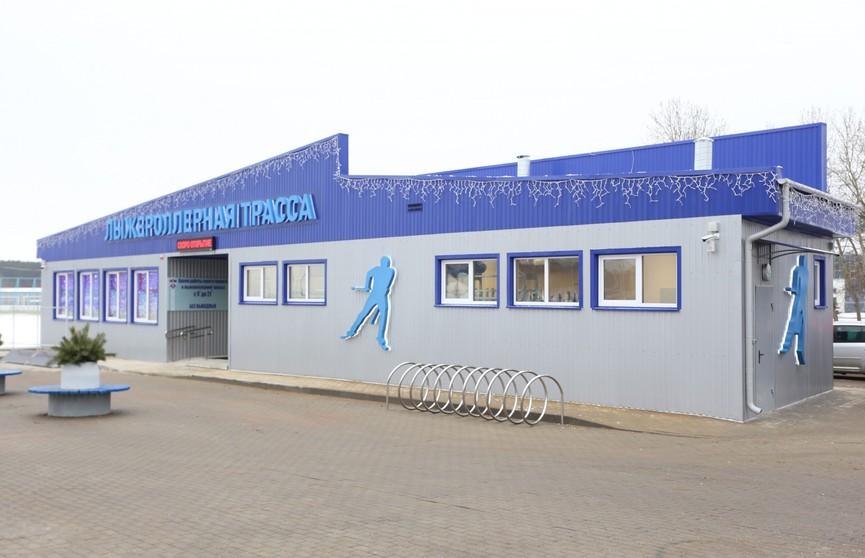 Лыжероллерная трасса открылась в Веснянке