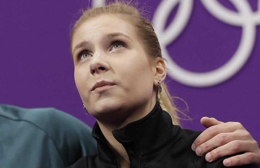 20-летняя фигуристка Екатерина Александровская покончила с собой