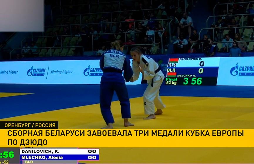 Сборная Беларуси по дзюдо заняла втрое место в медальном зачете на Кубке Европы в Оренбурге