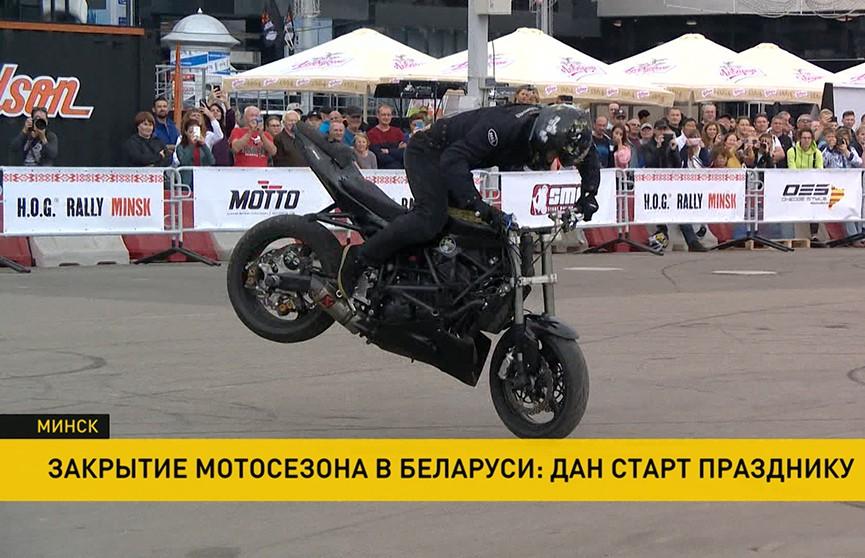 Шумно и ярко: в Минске дан старт закрытию мотосезона