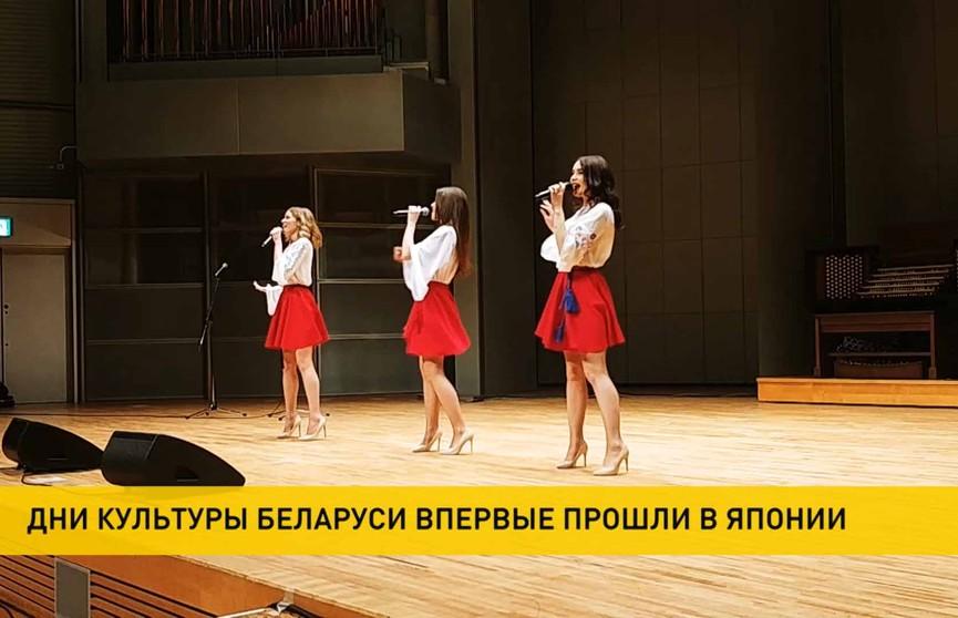 Дни культуры Беларуси впервые прошли в Японии
