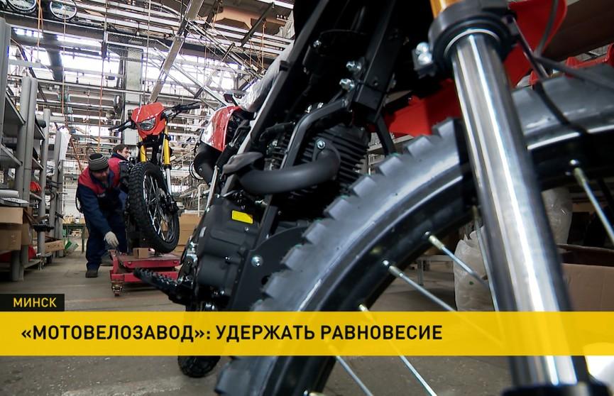 Помощник Президента по Минску посетил «Мотовелозавод». В каком состоянии находится предприятие и есть ли перспективы?