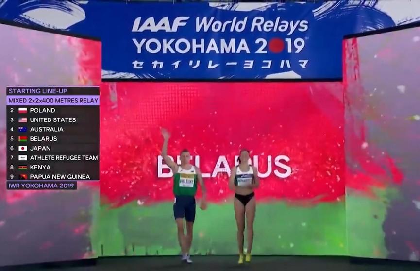 Чемпионат мира по легкоатлетическим эстафетам завершился в Японии: белорусские спортсмены принимали в нём участие