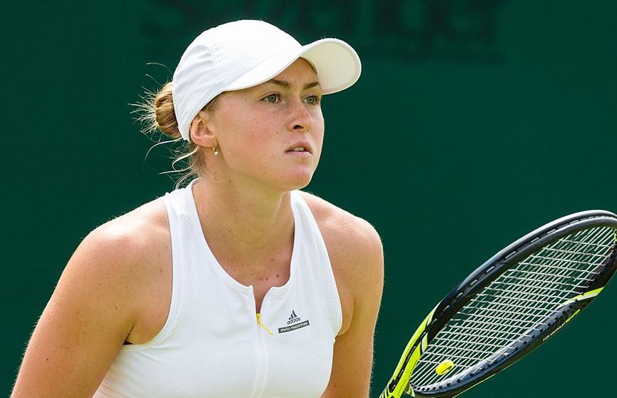Александра Саснович поднялась на 41-ю позицию в рейтинге WTA