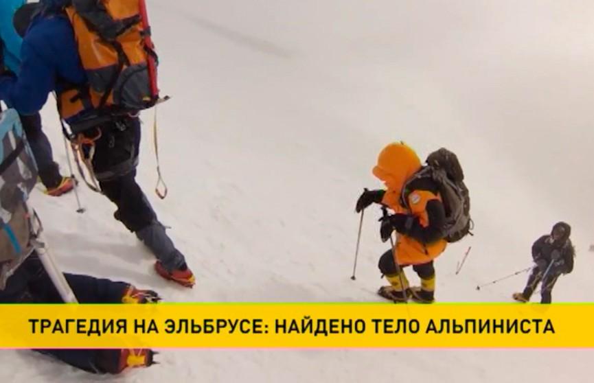 Тело сорвавшегося с высоты белорусского альпиниста нашли на Эльбрусе