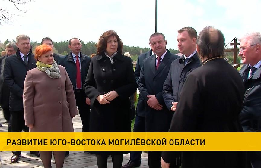 Выездное заседание Совета Республики прошло в Славгороде