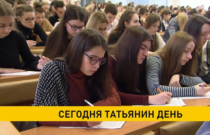 Сегодня Татьянин день – неофициальный праздник студенчества