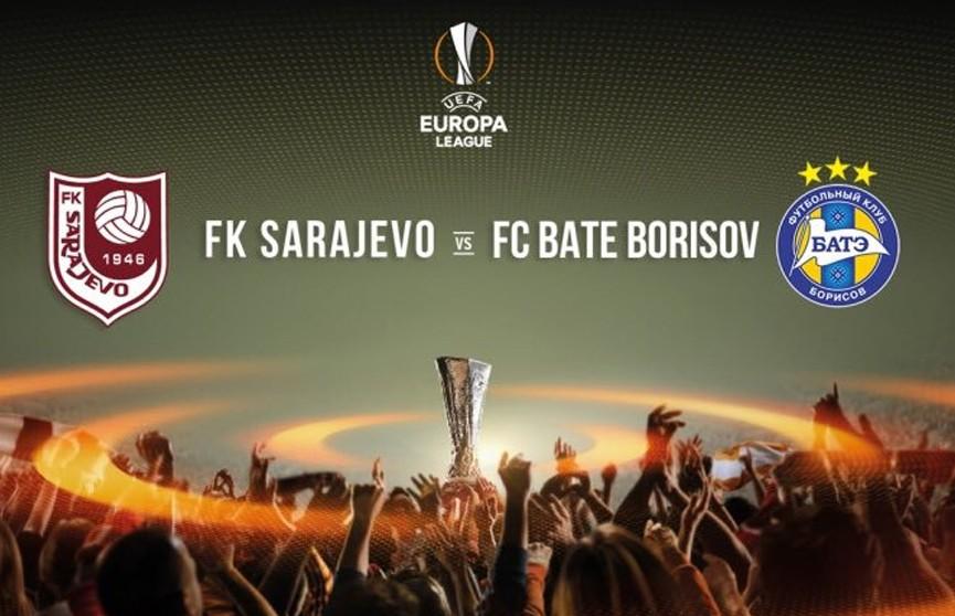 Лига Европы: БАТЭ победил «Сараево» на выезде