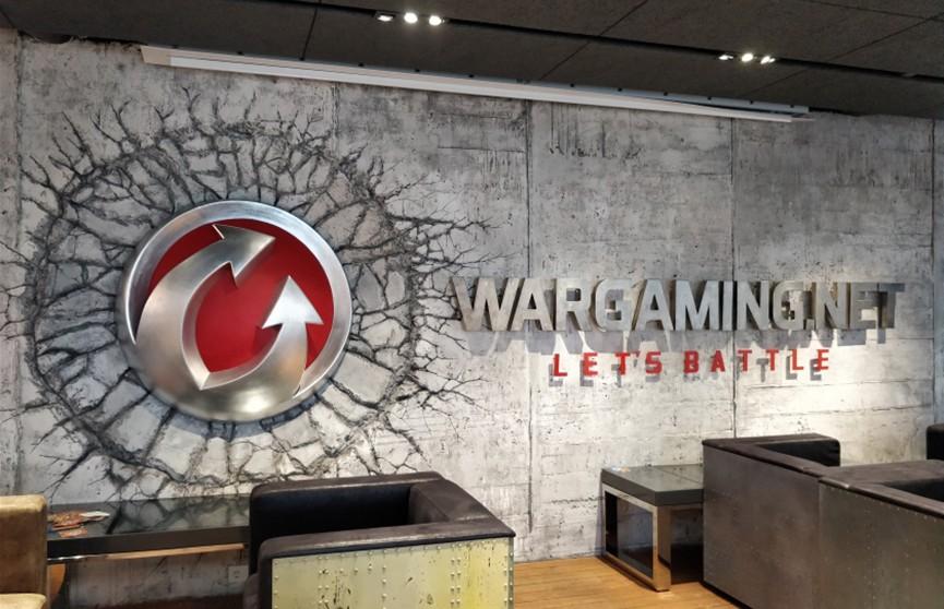 Wargaming выделит стипендии для студентов БГУ