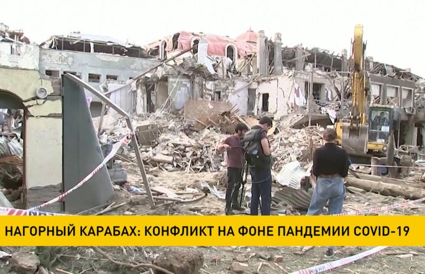 Конфликт в Нагорном Карабахе усугубляется резким ростом COVID-19 в регионе