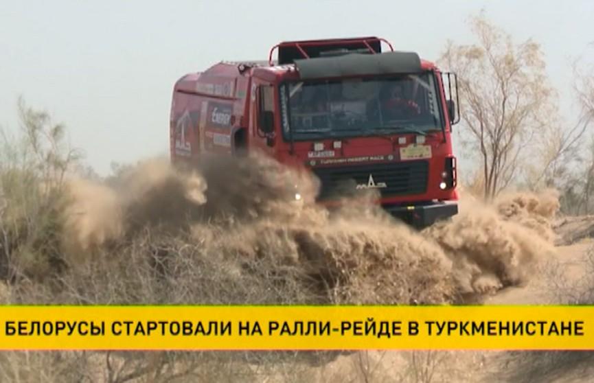 Белорусский экипаж «МАЗ-СПОРТавто» занял второе место стартового этапа ралли-рейда в Туркменистане