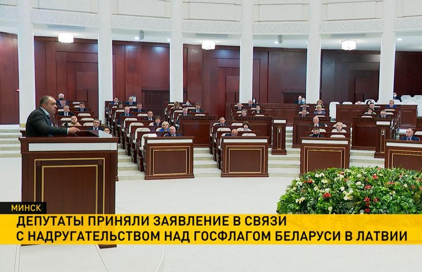 Депутаты приняли заявление в связи с инцидентом с госфлагом в Риге