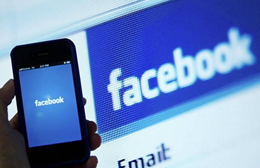 Facebook подвергся хакерской атаке