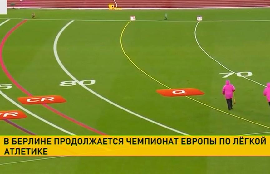 ЧЕ по лёгкой атлетике в Берлине: три белорусских спортсмена вышли в финал