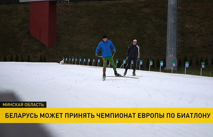 Беларусь может принять чемпионат Европы по биатлону