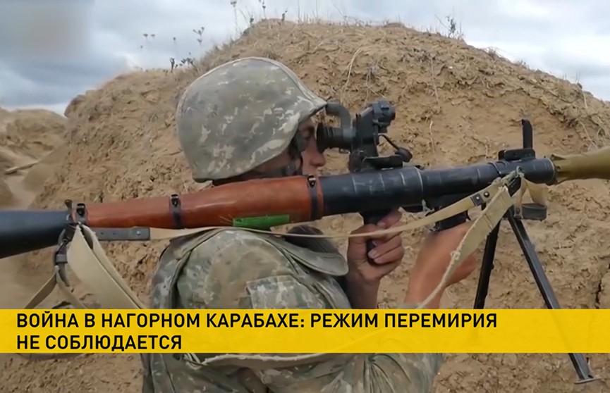 Бои продолжаются в Нагорном Карабахе
