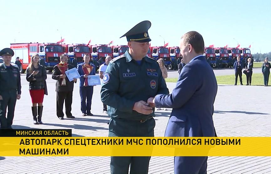 Автопарк спецтехники МЧС пополнился новыми машинами