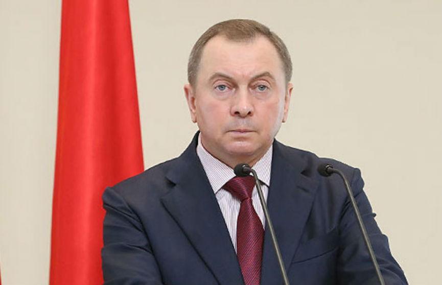 Макей обратился с заявлением к главам МИД стран ЕС