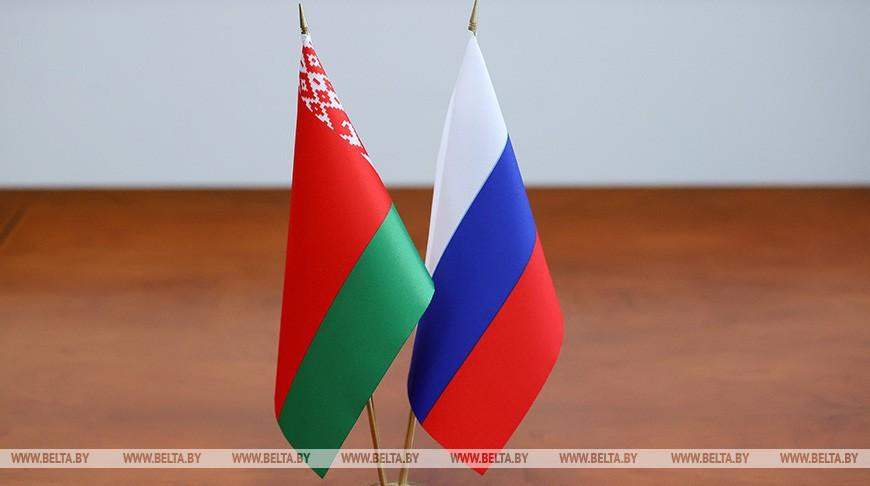Головченко и Мишустин провели телефонный разговор