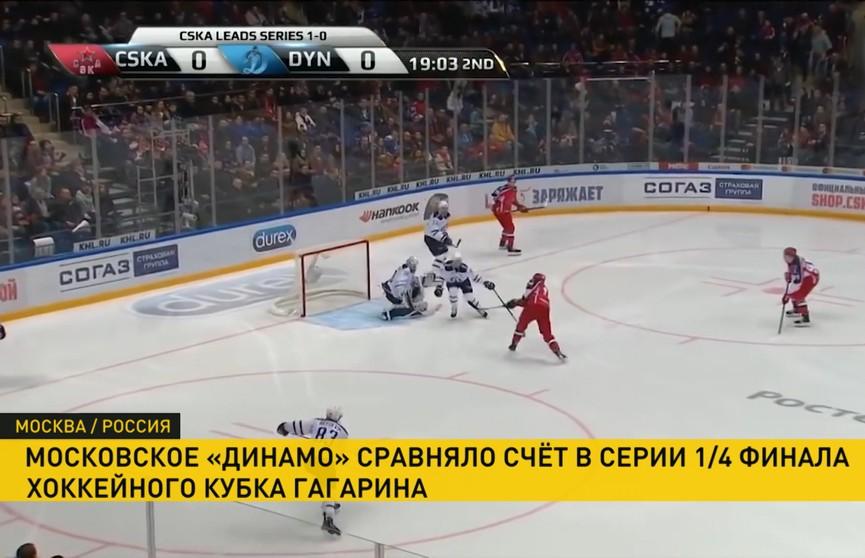 Кубок Гагарина: СКА в повторном домашнем матче переиграл ярославский «Локомотив»