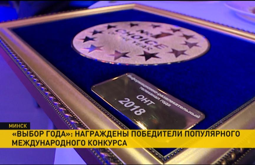 Телеканал ОНТ получил награду престижного конкурса «Выбор года»