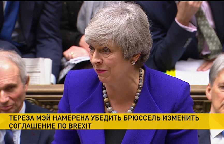 Тереза Мэй отправится в Брюссель и лично убедит политиков изменить сделку по Brexit