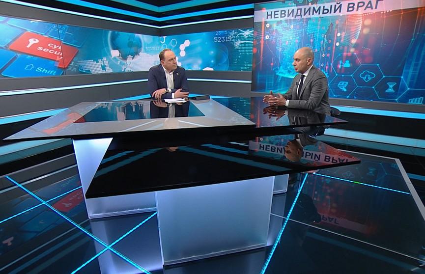 Интернет-мошенничество участилось в Беларуси. Как не стать жертвой аферистов?