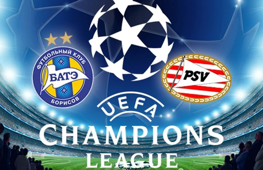 БАТЭ проиграл ПСВ в квалификации Лиги чемпионов