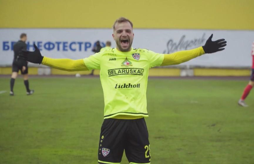 Солигорский «Шахтёр» стал новым чемпионом Беларуси по футболу: о том, каким был путь к победе