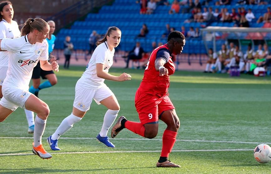 Женская команда футбольного клуба «Минск» обыграла «Цюрих» в Лиге чемпионов