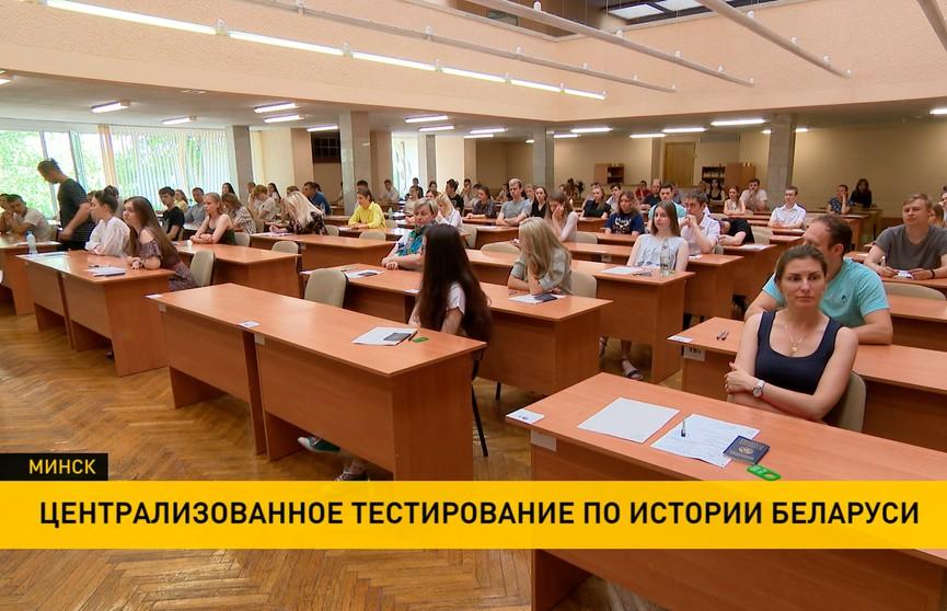 Более 20 тысяч абитуриентов сдали тесты по истории Беларуси
