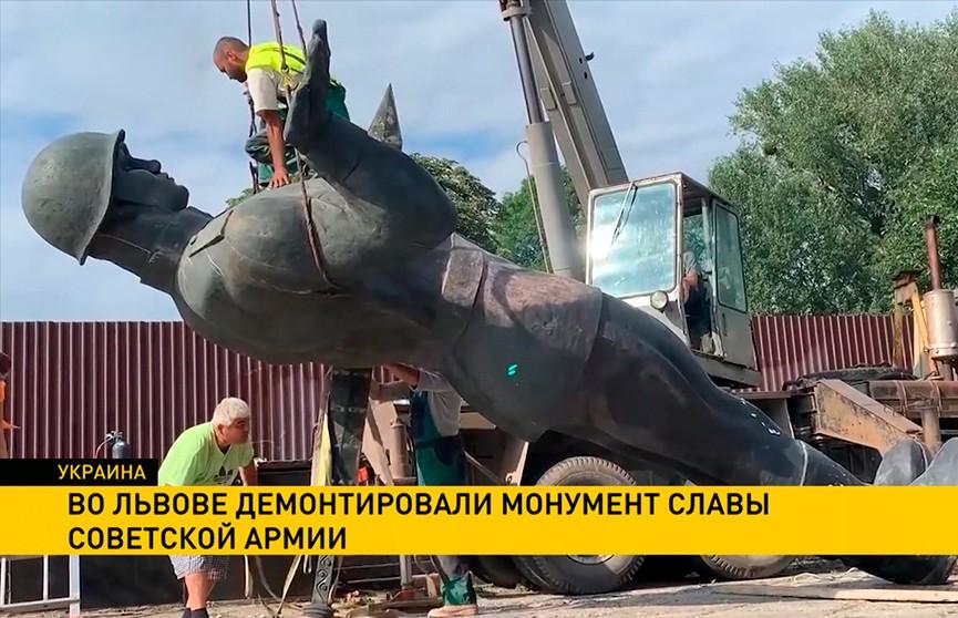 Во Львове демонтировали Монумент славы Советской армии