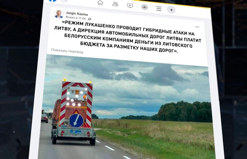 Литовский депутат «раскрыл» новый метод давления Беларуси на Литву