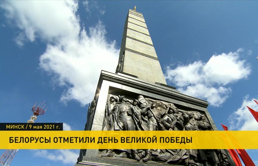 Беларусь отметила двойной праздник: День Победы и День Государственного герба и Государственного флага. Как связаны символы и память?