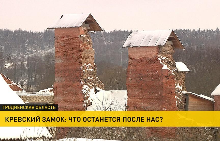 Реставрация Кревского замка ведется в Беларуси. Как сейчас выглядит  уникальный памятник архитектуры?