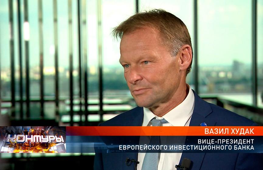 Вазил Худак: Европейский инвестиционный банк готов вложить в Беларусь €500 млн