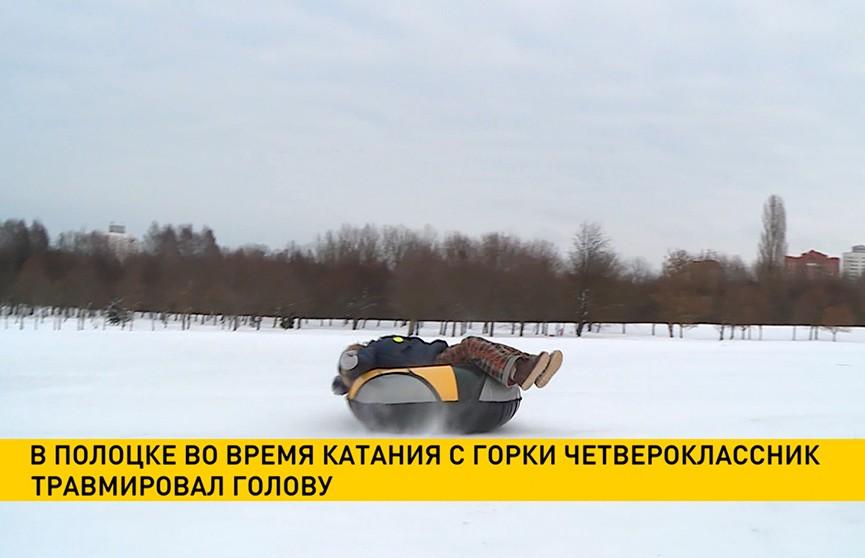 Очередной случай травмирования на тюбинге: в Полоцке подросток при съезде с горы врезался в дерево