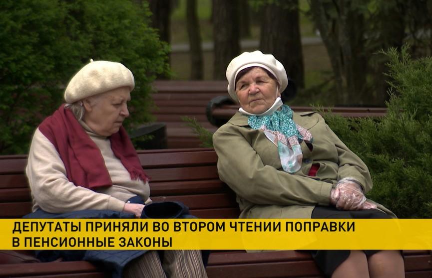 Палата представителей приняла поправки в пенсионные законы