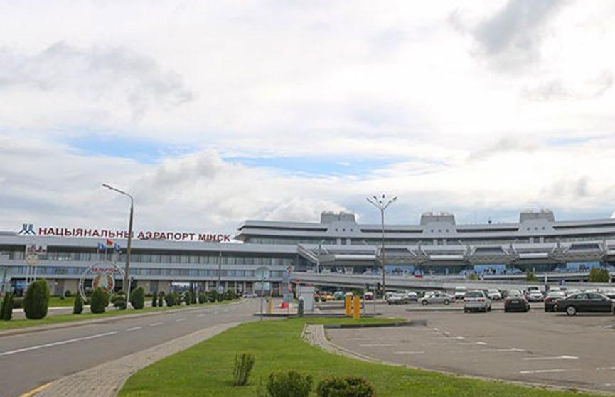 Национальный аэропорт Минск станет частью Октябрьского района столицы