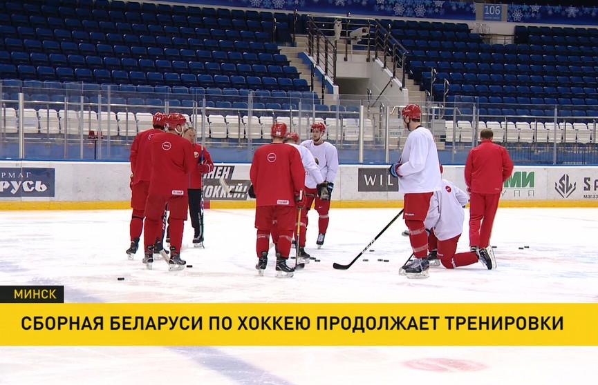 Белорусская сборная по хоккею готовится к олимпийской квалификации в Словакии