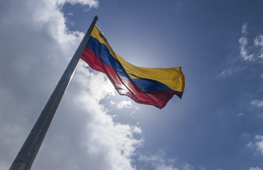 На западе Венесуэлы полиция изъяла около 120 кг кокаина