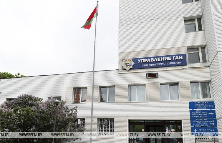 ДТП по пр. Независимости в Минске: движение восстановлено